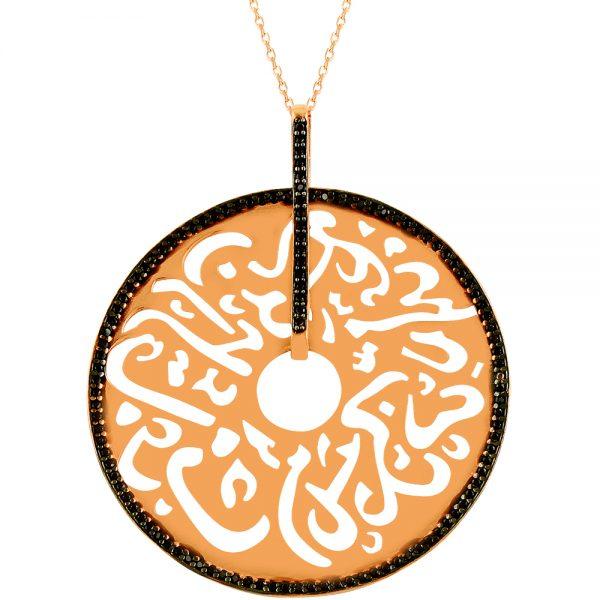 Pray Handmade Sterling Silver Necklace