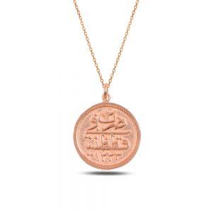 Pray Silver Necklace