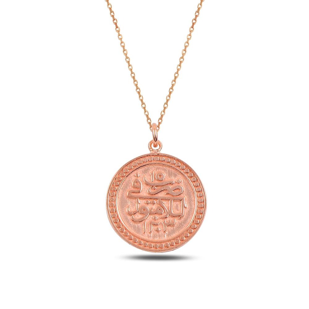 Locked Silver Necklace