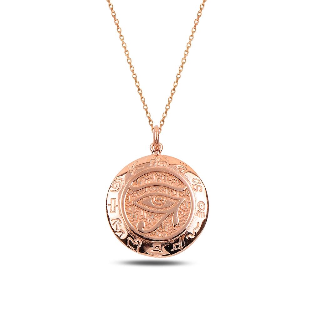 Ra Silver Necklace